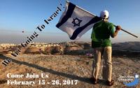 IsraelTrip2017a