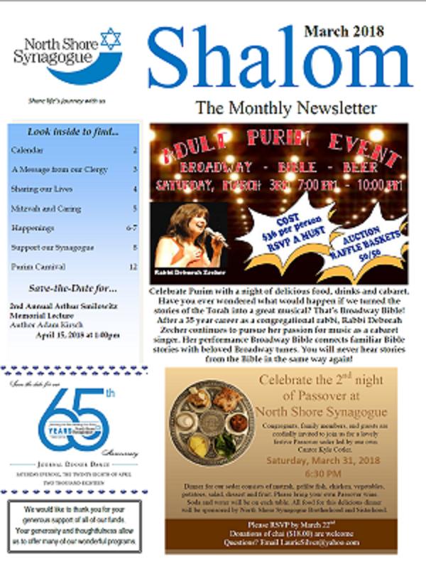 North Shore Synagogue - A Reform Jewish Congregation on Long