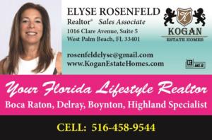 Elyse Rosenfeld